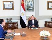 السيسى يوجه بانخراط الشباب والقطاع الخاص فى أنشطة مشروعات وزارة البيئة