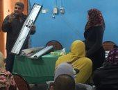 """""""شباب القليوبية"""" تدرب الفتيات على صيانة الأجهزة الكهربائية"""