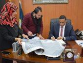 محافظ الدقهلية يعتمد المخططات التفصيلية لأربعة مدن