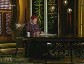 شاهد .. خالد الجندى: لا يوجد جن يحرق المنازل..والحديث عن السحر وصل للرياضة