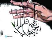 """كاريكاتير صحيفة أردنية """"الأصابع""""  تتلاعب بعملية السلام"""