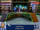 عصام شلتوت :مباراة القمة ستقام فى موعدها دون تأجيل