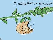 كاريكاتير صحيفة سعودية.. المخدرات تدمر العقول
