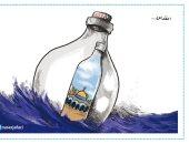 كاريكاتير صحيفة اردنية.. قضية القدس فى مهب الريح