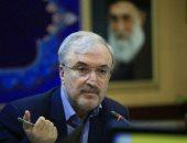 وزارة الصحة الإيرانية: ارتفاع وفيات فيروس كورونا لـ2757 وأكثر من 41 ألف إصابة