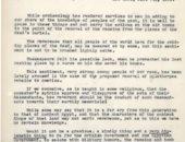 """حكاية خطاب أمريكى تحتفظ به بريطانيا يهدد مكتشفى مقبرة توت عنخ آمون من """"اللعنة"""""""