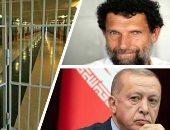 محكمة استئناف تركية تلغى براءة رجل الأعمال كافالا فى قضية احتجاج ضد أردوغان