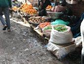تعرف على أسعار الخضروات والفاكهة واللحوم بمحافظة الغربية.. صور