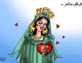 """مجدى يعقوب في قلب مصر بكارتير """" اليوم السابع"""""""