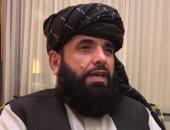 طالبان لأمريكا: لا يمكن احتلال الدول بشكل دائم والأفضل إغلاق فصل الدمار