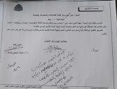 قارئة تطالب بنقلها من الزقازيق إلى هيئة التأمين الصحى بالقاهرة لرعاية أطفالها