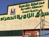 صور.. محافظة القاهرة: افتتاح سوق الزاوية الحمراء قريبا