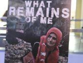 """فيلم عن """"ضحايا ألغام الحوثيين"""" فى صدارة جوائز مهرجان فيوجين الدولى بلندن"""