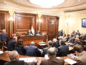 """""""صناعة البرلمان"""": نؤيد الإجراءات التقشفية لمواجهة تداعيات كورونا"""