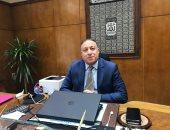 عمومية شركة كيما تناقش نقل ملكية أسهمها بشركة أبو قير للأسمدة للقابضة الكيماوية
