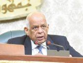 على عبد العال: الفترة القادمة ستشهد مناقشة مشروعات قوانين هامة تحت قبة البرلمان