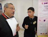تعليم البحر الأحمر تقيم معرض مصر للعلوم والهندسة بالغردقة بمشاركة 120 طالب