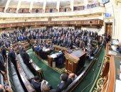 البرلمان يوافق على زيادة الضريبة المفروضة على السجائر والمعسل