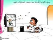 كاريكاتير صحيفة سعودية.. الألعاب الإلكترونية تولد العنف لدى الأطفال