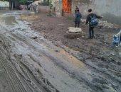 شكوى من غرق قرية أبو الغر بكفر الزيات بالصرف الصحى فى الغربية