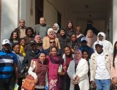 وفد من 16 دولة لنقل الخبرات وتبادل الخبرات فى تمكين المرأة الاقتصادى بكفر الشيخ