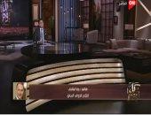 """رئيس لجنة الحكام السابق: الحكم المصرى """"مهان"""" وبينزل الملعب """"مرعوب"""""""