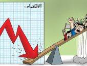 كاريكاتير صحيفة إماراتية.. مظاهرات العراق ولبنان تهوى بالاقتصاد