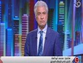 وائل الإبراشي يعرض فيديو لزوجة الأمير طلال آل ثاني تفضح فيه ظلم النظام القطري