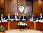 البترول: الشهر المقبل بدء مشروع جمع البيانات بصعيد مصر للبحث والاستكشاف عن البترول والغاز