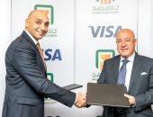 البنك الأهلى المصرى وفيزا العالمية يجددان شراكتهما لمدة 5 سنوات جديدة