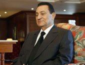 أحزاب تنعى الرئيس الأسبق محمد حسنى مبارك: حياته قضاها فى خدمة الوطن والشعب
