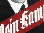 """كتب ممنوعة.. لماذا حظر """"كفاحى"""" لـ هتلر من التداول فى ألمانيا؟"""