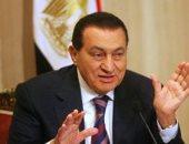 نادى قضاة مجلس الدولة ناعيا الرئيس الاسبق مبارك: كان داعما للقضاء المصرى