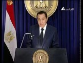 الإمارات تنكس الأعلام حدادا على الرئيس الأسبق حسنى مبارك