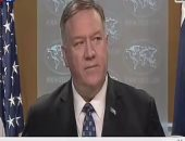"""بومبيو: أمريكا تدين مقترح الصين """"الكارثى"""" بشأن هونج كونج"""