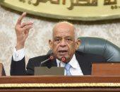 على عبد العال يستقبل اليوم رئيس البرلمان النمساوى بمقر مجلس النواب