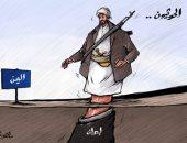 كاريكاتير صحيفة إماراتية .. ايران تحرك الإرهاب الحوثى فى اليمن مثل الدمية
