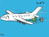 كاريكاتير صحيفة كويتية.. كورونا ينتشر بالرحلات الجوية