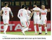 الزمالك يرفع دعوى قضائية ضد اتحاد الكرة بعد عقوبات مباراة القمة
