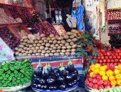 أسعار الخضروات اليوم بسوق العبور.. والطماطم بـ1.5 جنيه