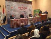 مؤتمر صحفى لجهاز تنمية التجارة للإعلان عن فرص استثمارية وأسواق تجارية كبرى