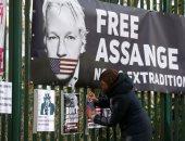 تظاهرات ببريطانيا ضد تسليم جوليان أسانج إلى الولايات المتحدة
