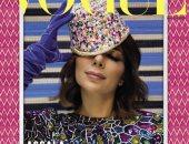 """""""امراة متمردة"""".. أصالة بشكل مختلف على غلاف عدد مارس من مجلة """"فوج"""".. صور"""