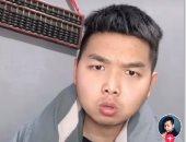 """صيني يحظى بمليون متابع على تيك توك بسبب فتح """"لايف"""" أثناء نومه .. اعرف القصة"""