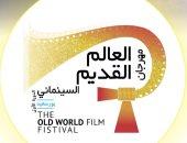«مهرجان العالم القديم السينمائى» أول مهرجان سينمائى دولى بمدينة بورسعيد