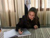 سفارة مصر بأثيوبيا تفتح دفتر التعازى فى وفاة الرئيس الأسبق مبارك