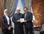 الإمام الأكبر: تاريخ البعثات التعليمية المصرية لدراسة الطب بأوروبا بدأت من الأزهر