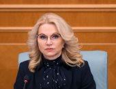 روسيا تبدأ رفع القيود عن الطيران الدولى الأربعاء المقبل