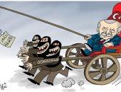 كاريكاتير صحيفة إمارتية يسخر من أردوغان وحلم الخلافة