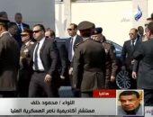 مستشار بأكاديمية ناصر عن جنازة مبارك: مصر دولة عظيمة تحترم قادتها.. فيديو